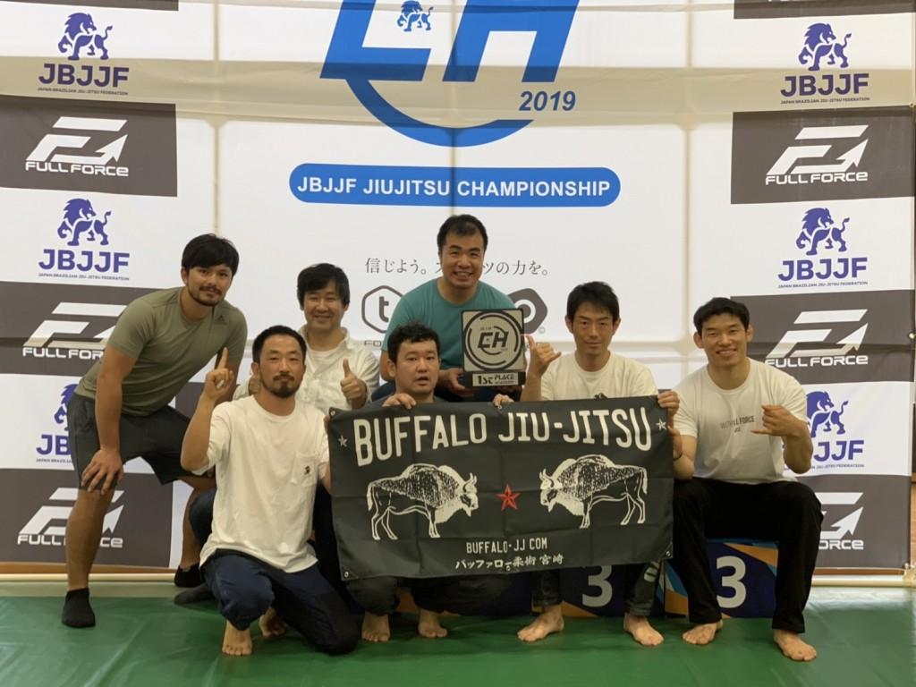 第4回南日本柔術選手権